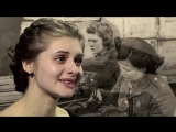 Юлия Друнина - Зинка (читает Анастасия Алехина)