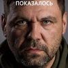 Maxim Murskikh
