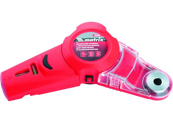 Лазерный уровень с приспособлением для сверления и пылесборником    MATRIX