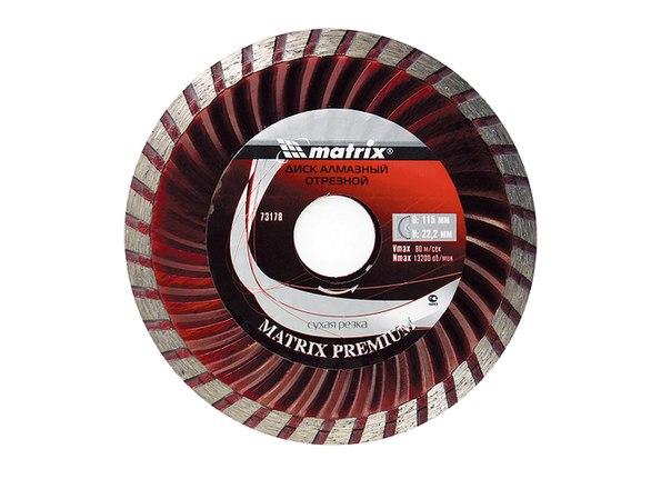 Диск алмазный отрезной Turbo, сухая резка   MATRIX