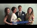 Клип Свадьба Максим и Эля