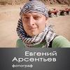 Детский и семейный фотограф Нижний Новгород