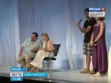 Репортаж телеканала «Вести»: Театр из Гуанчжоу привезет в Петербург свою версию