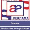 Наружная реклама (Москва)