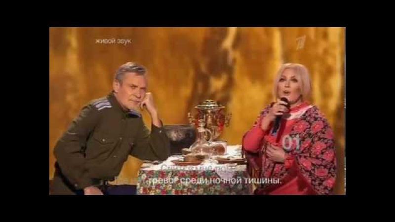 Таисия Повалий и А.Михайлов