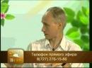 Олег Гадецкий и Марина Таргакова прямой эфир