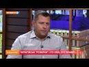 Філатов пояснив, чому суд не побачив підкупу в Чернігові