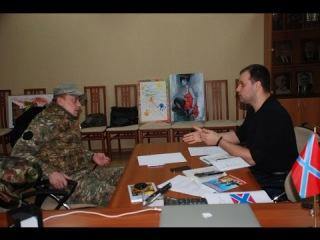 Интервью Павла Губарева