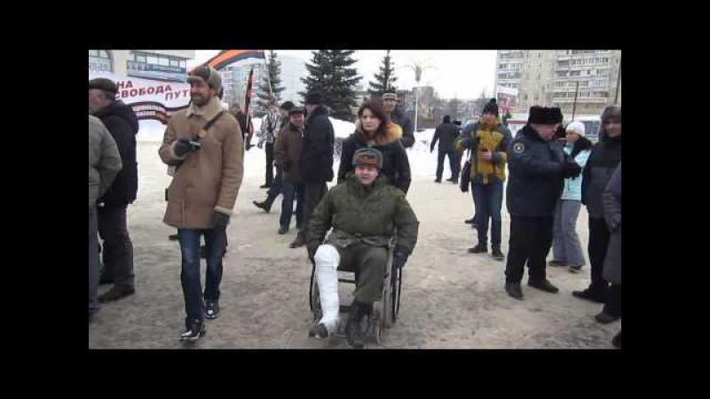Патриотизм калеки или бравый матрос Гусь идет на антимайдан Ульяновск 21 02 2015