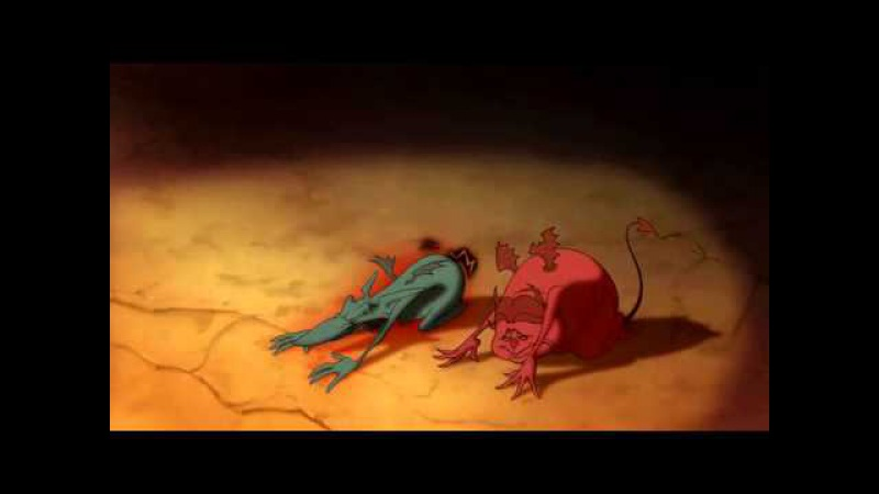 Геркулес - Мы жалкие черви