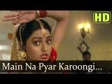 Bichhoo Lad Jaayega - Mithun Chakraborty - Amrita Singh - Agnee - Alka Yagnik - Popular Hindi Songs