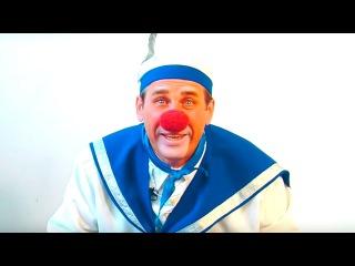 Смешные видео для детей. Клоун Олег. Путешествие в АФРИКУ. Изучаем ЖИВОТНЫХ.