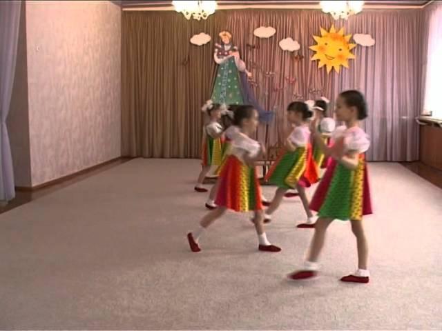 Игровой танец