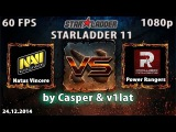 Starladder 11: NaVi vs PR, русские комментаторы, 24.12.2014