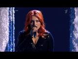 Три аккорда - Анастасия Спиридонова - `Вьюга`