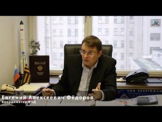 Евгений Алексеевич Фёдоров. ЦБ против России. Беседа 16.12.2014