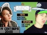 [ИНТЕРВЬЮ] Иван EeOneGuy Рудской и Игорь Синяк на madfm.su