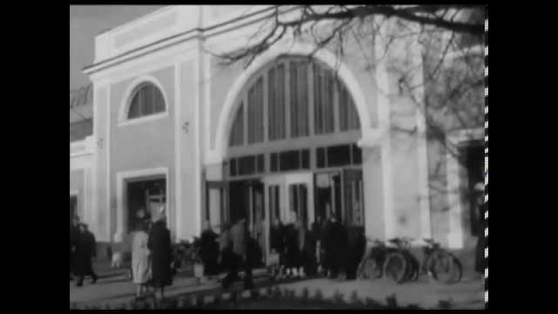 Старе відео міста Станіслав - Відкриття центрального універмагу, 1959 р.