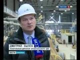 Архангельский ЦБК готовит к запуску супер-современный завод полуцеллюлозы