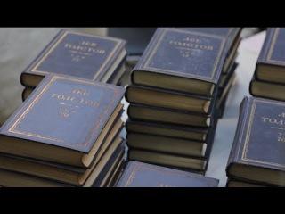 Краудсорсинговый проект «Весь Толстой в один клик»