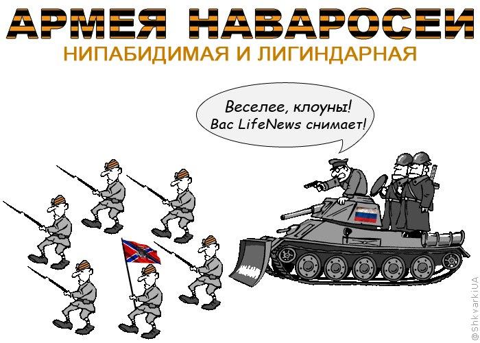 За сутки украинские воины уничтожили 48 террористов. Боевики в панике бегут в РФ, - пресс-центр АТО - Цензор.НЕТ 2827