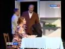 Вера Сотникова со спектаклем Пять вечеров в Чите 21.12.2014