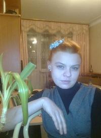 Анастасия Аленова