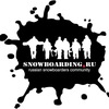SNOWBOARDING.RU