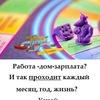 ✔Денежный Поток/Cashflow/Кийосаки клуб Запорожье