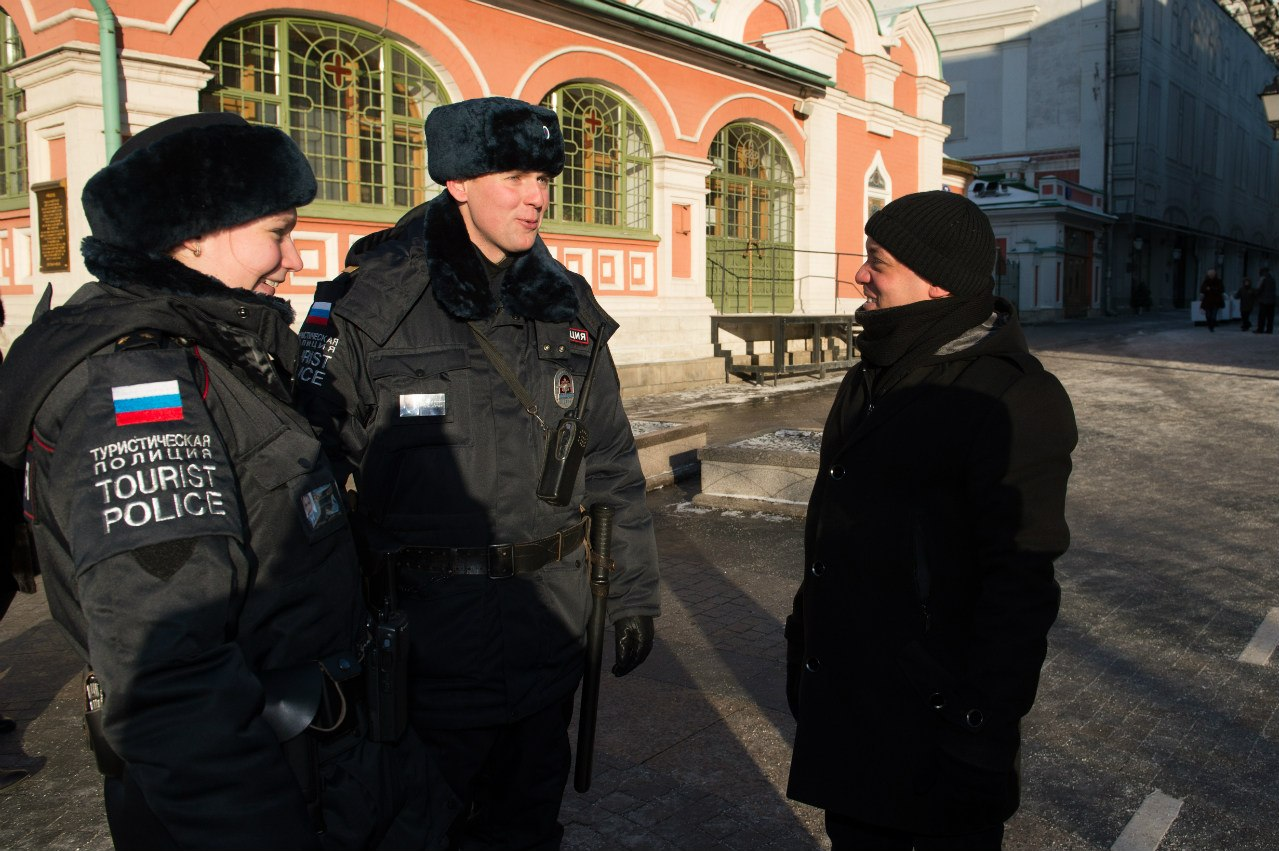 Tourist police in Russia: the purpose of creation, functions, reviews 70