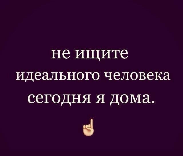 Эля Лотова | Москва