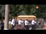 Похороны и прощание с Жанной Фриске. (ноовости на всех телеканалах).