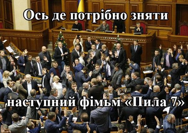 Украина и Румыния договорятся о военно-техническом сотрудничестве, - Полторак - Цензор.НЕТ 1576