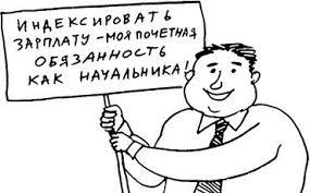 Правовая Инструкция 9111.ru. - фото 11
