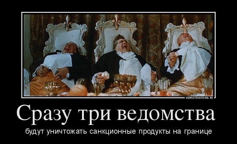 """22 тонны """"санкционных"""" украинских яблок уничтожены на полигоне в Туле, - Россельхознадзор - Цензор.НЕТ 9963"""