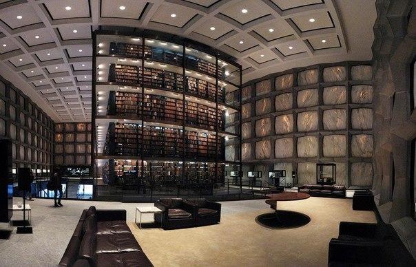 библиотека фензин: