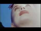 Opus III - It's A Fine Day (16-9 HD) 1992