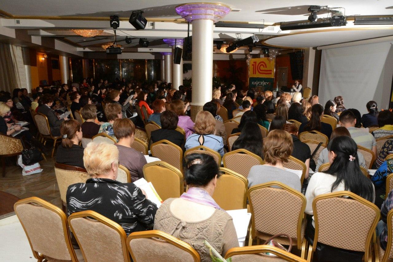Итоги Единого семинара 1С для бухгалтеров и руководителей