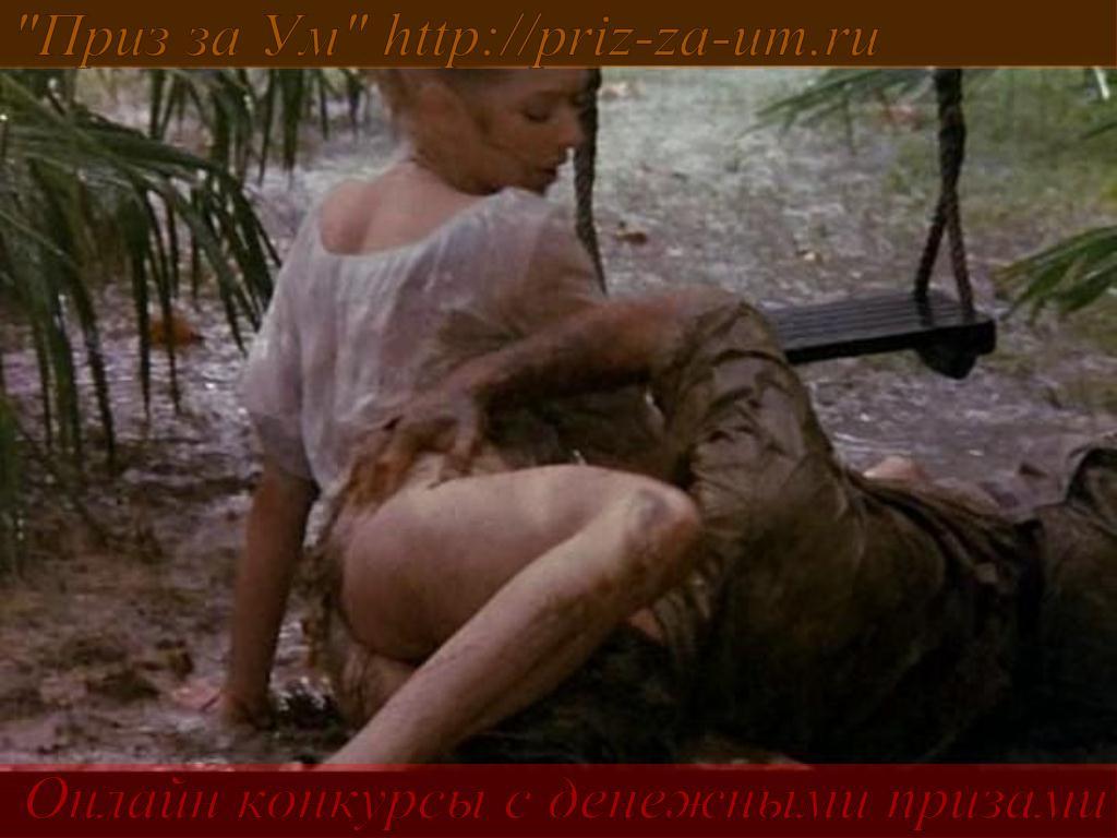 eroticheskiy-film-chernaya-emmanuel