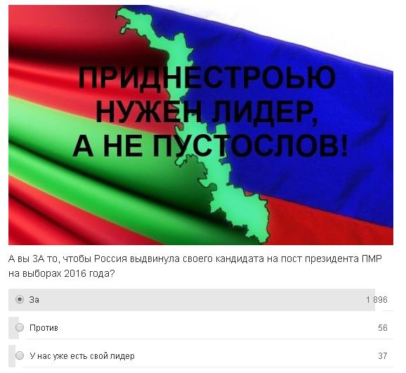 """Путин пытается втянуть США в """"дело Савченко"""" - адвокат Фейгин - Цензор.НЕТ 1047"""