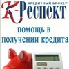 Кредиты в Санкт-Петербурге. Ипотека. Займы