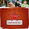 ✩ Каталог военной музыки от А до Я ✩