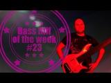 Bass Riff of the week#23 - tapping, chorus // уроки игры на бас гитаре
