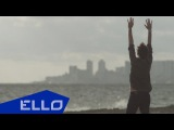 МАЧЕТЕ - Свобода и Любовь feat. BVSC Orquesta