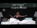 Спектакль «История любви» в ДК «Родина» 31 января 2019 г. Киров