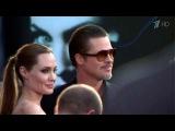 Брэд Питт и Анджелина Джоли сыграли свадьбу в одном из французских замков - Первый канал