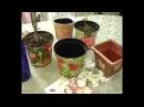 Декорируем цветочные горшки mpg