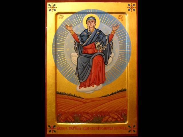 Акафист Пресвятой Богородице Спорительница хлебов