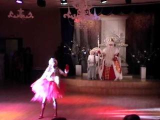 Василиса Матвеева - Желания(Авторская песня- Подарок ко дню рождения Дедушки Мороза) Бал сказок
