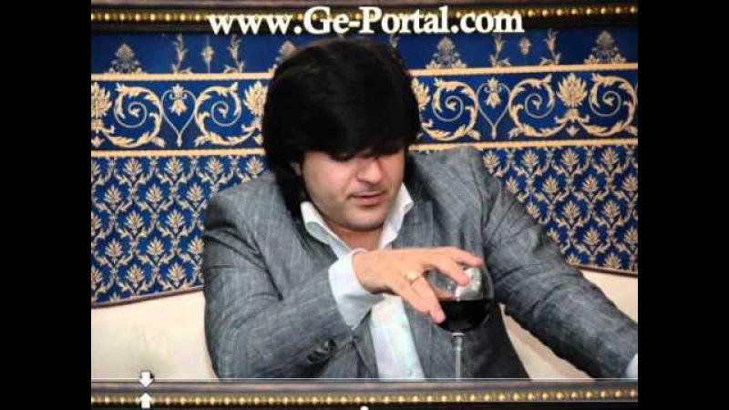 Merabi Zavit Shegikvardebi Lyrics Karaoke